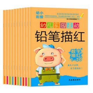 Basic Practice Series 铅笔天天练幼儿写字书*Simplified Chinese*age3-6岁