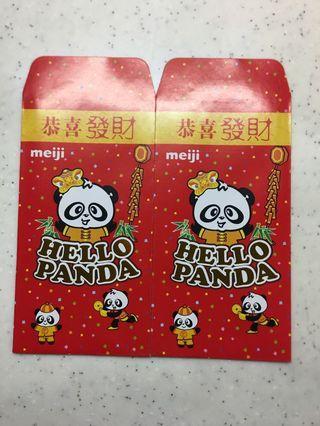 Vintage Red Packet Angpau Angpow Meiji Hello Panda (2 pieces)