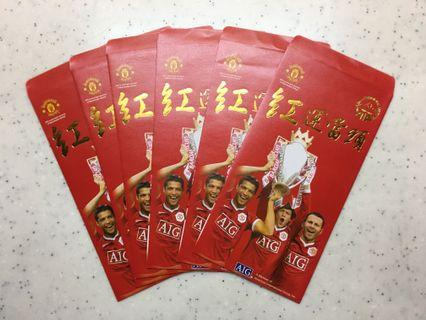 Vintage Collectible Angpau Red Packet AIA + AIG + Manchester United Football Club (6 pieces)