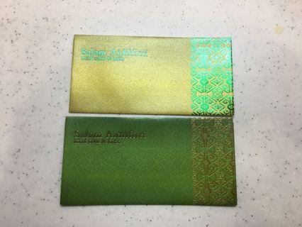 Raya Sampul Limited Edition Aeon + Aeon Credit Service (2 pieces)
