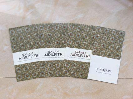 Duit Raya Sampul Bank Islam (4 pieces)