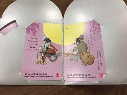 「情兩牽」紀念套票(1995),香港地下鐵路公司