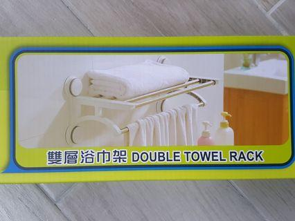 Bathdilly 免釘免鑽雙層浴巾架 / Double Towel Rack