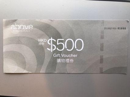 Pacific Place cash voucher $500