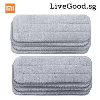 🚚 8PCS Xiaomi - Deerma Replacement Microfiber Cloth (For Deerma Water Spray Mop)