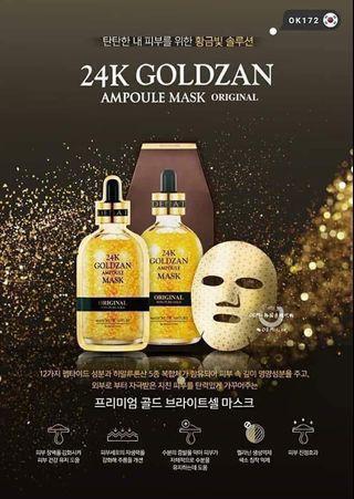 🚚 現貨韓國🇰🇷24KGOLDZAN金面具 24K至99%金精華與膠原蛋白,肽和betalugan相結合