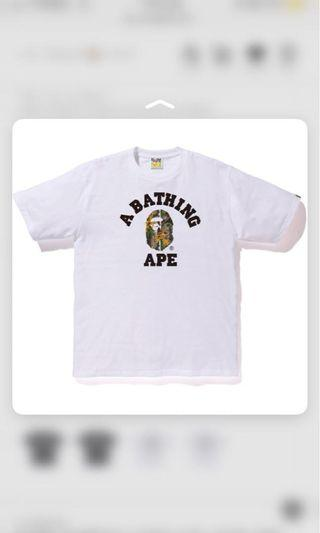 《A BATHING APE》 FOREST CAMO COLLEGE TEE