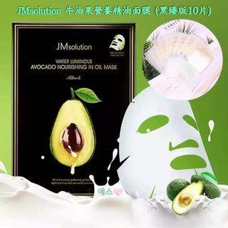🚚 現貨韓國🇰🇷🥑酪梨面膜提取物可美白肌膚保持皮膚濕潤和使皮膚更柔軟1盒10片