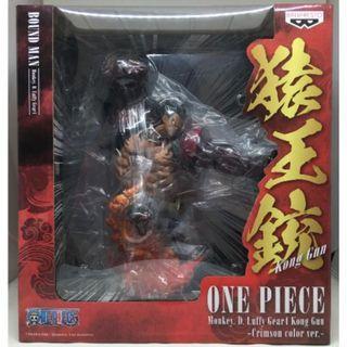 [全新正版] 四檔路飛 猿王銃 SP配色 猿王槍 一番賞 海外限定版 彈跳人 Bound Man 魯夫 Luffy 航海王 One Piece Figure Limited