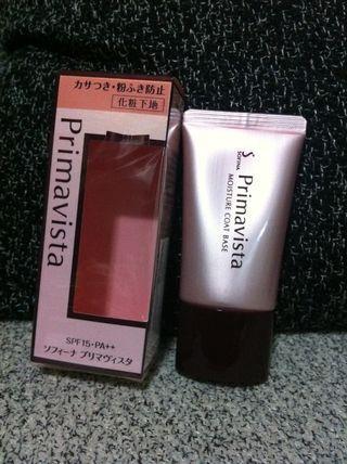🚚 Sofina Primavista moisture coat base