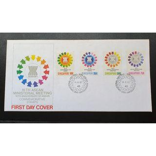 """1982 Singapore First Day Cover - """"15th ASEAN Anniversary and Ministerial Meeting"""""""
