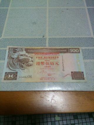HSBC 匯豐銀行 1998年 舊版 500元(ZZ096236)