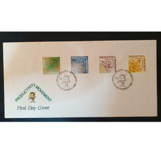 """1982 Singapore First Day Cover - """"Productivity Movement"""""""