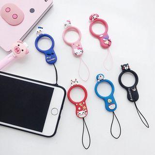 Cute Phone Key Chain