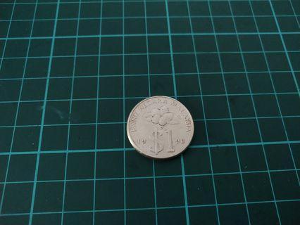 Duit RM1 syiling lama. Tahun 1990.