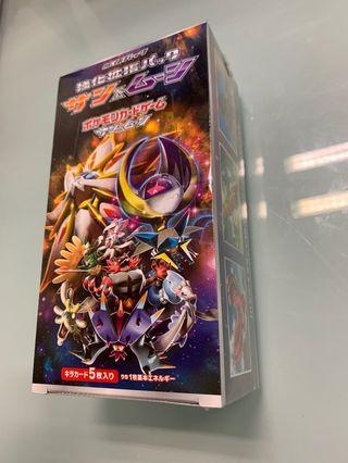 Pokemon Japanese Sun & Moon Strength Expansion Pack SM1+ Booster Box BN Sealed