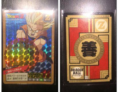 Dragonball Card double prism