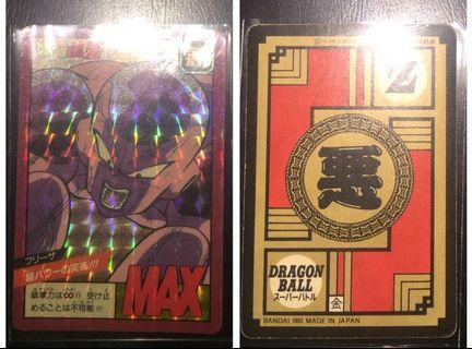 Dragonball card power level red border bottom card
