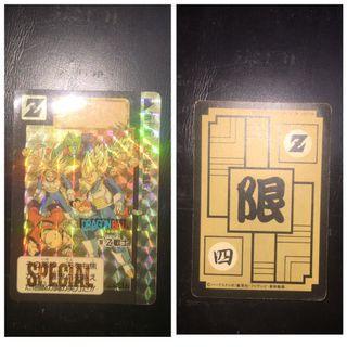 Dragonball Special cards ultra rare