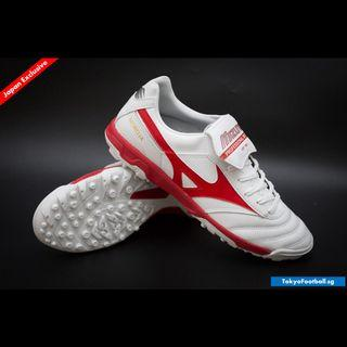Mizuno Morelia II AS turf trainers soccer football boots shoes