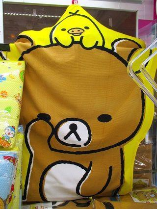 🚚 Original JP Sleepy Rilakkuma Die-Cut Big Blanket Towel 120cm