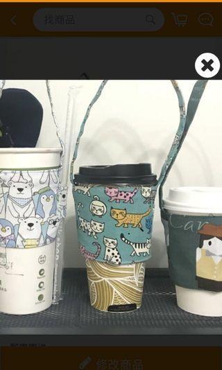 環保ㄧ杯袋