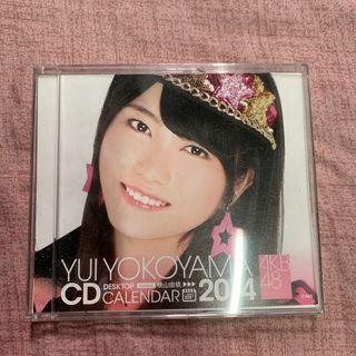 橫山由依 2014 CD desktop calendar