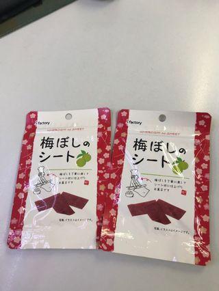 免費 但己過期💮日本i factory 梅片