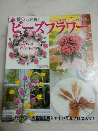 Japanese Crafts books