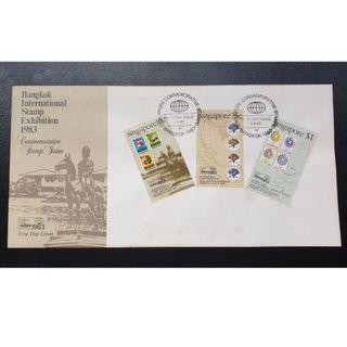 """1983 Singapore First Day Cover - """"Bangkok International Stamp Exhibition 1983"""""""