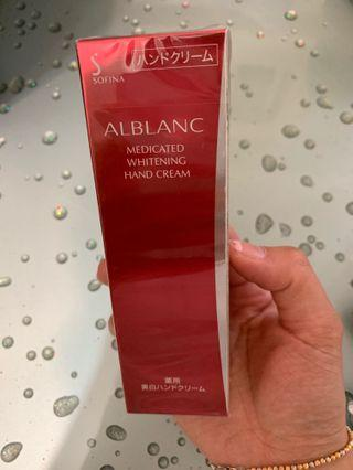 全新 Sofina alblanc medicated whitening hand cream 潤手霜
