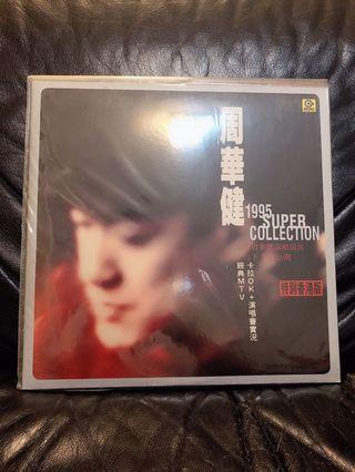 周華健 卡拉OK + 演唱會實況經典MTV   Wakin Chau 1995 super collection LD