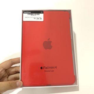 iPad mini 4 Silicone Case (Red)