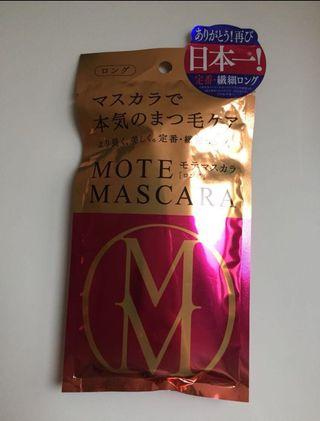 Mote Mascara 全新正貨