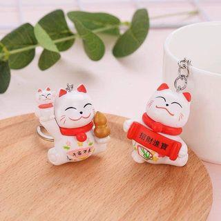 🚚 # Fortune Meow Keychain