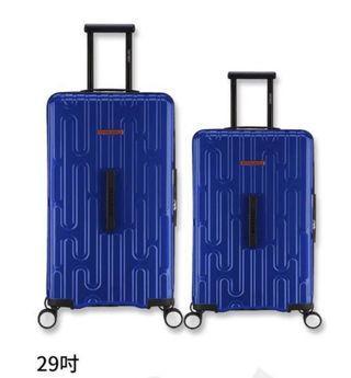CENTURION CURISE系列-波多黎各藍26寸29寸拉鍊款行李箱