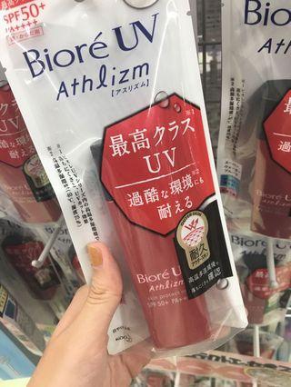 (價格含郵寄運)Biore紅管防曬乳