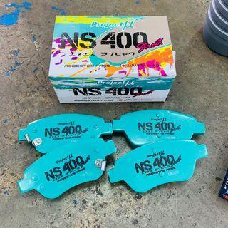 Project Mu Brake Pad NS400