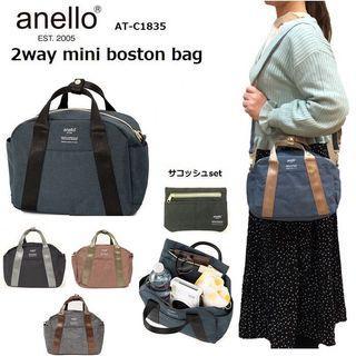 👜日本直送 anello 2-way mini boston shoulder bag👜