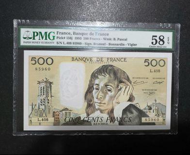 1993年法國法郎 PMG58 AUNC 原裝紙有EPQ