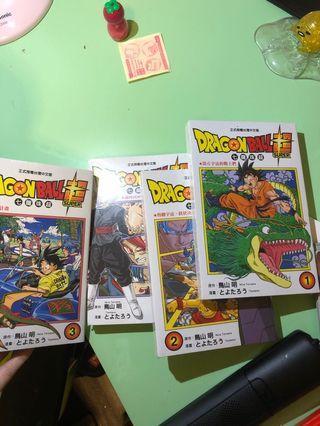 dragonball super 1-4 comics 七龍珠超 漫畫