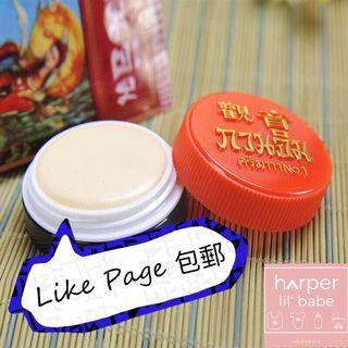 ‼️ Like Page 包郵 🌸 泰國 觀音 正莊 珍珠 美容膏