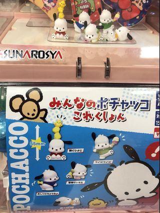 Sanrio 全新 Pochacco /PC狗/pc 狗扭蛋 小擺設