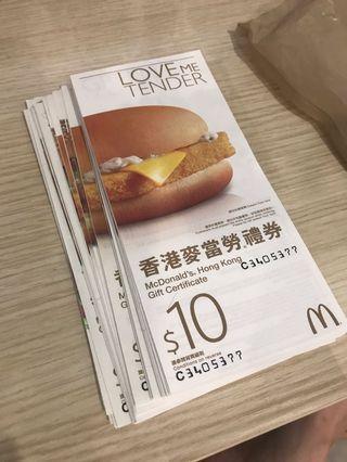 麥當勞$10現金卷
