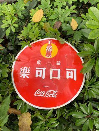 香港購回可口可樂鐵牌愛古董必買