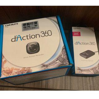 D'Action 360 車CAM 連原廠長火控制器 DC3000