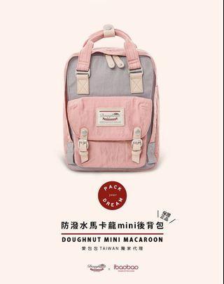Doughnut 馬卡龍後背包-草莓泡芙 粉色 灰色。A4