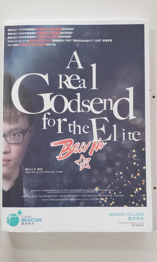 Billy Ng A Real God send for the Elite