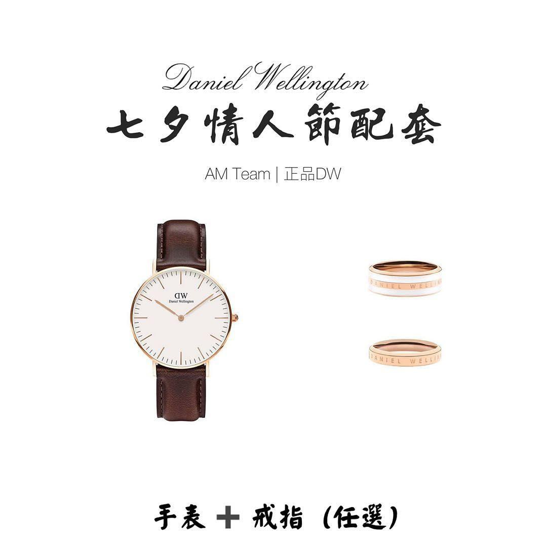 Daniel Wellington Chinese Valentine's Day Package #02 | Authentic DW #CarousellFaster