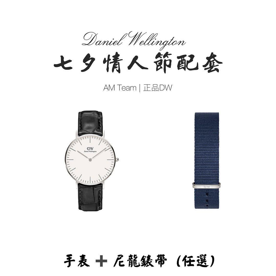 Daniel Wellington Chinese Valentine's Day Package #03 | Authentic DW #CarousellFaster